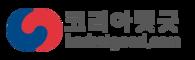 코리아벳굿 – 베팅의 모든것